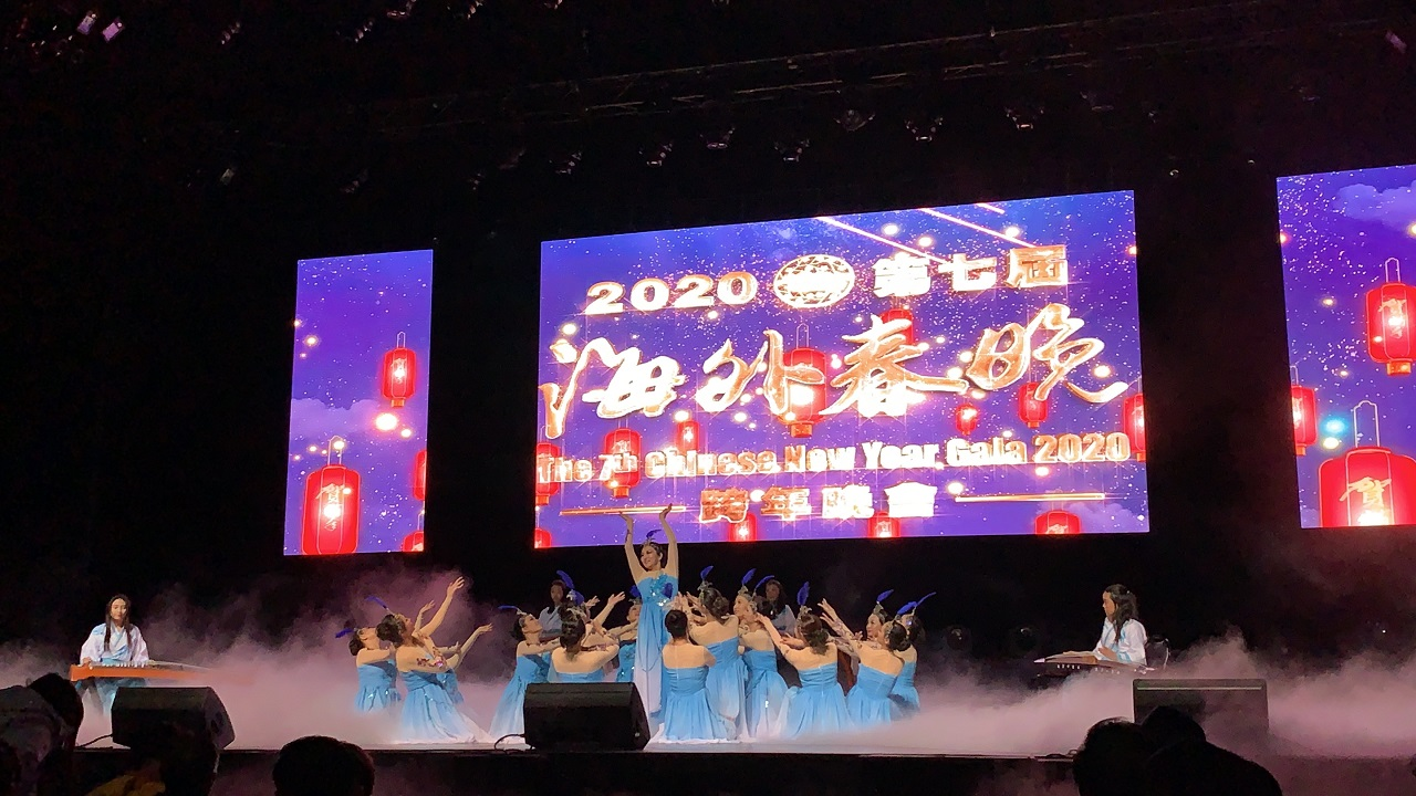 The 7th Chinese New Year Gala 2020 at Meridian Hall, Toronto
